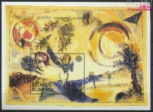 Weißrussland Bloque 4 (completa edición) nuevo con goma original 199 (9562978