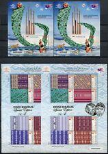 Indonesien Indonesia 2011 Textilien IV Folklore Trachten Gezähnt und Ungezähnt