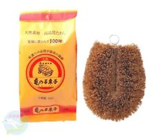 KAMENOKO Palm Fibre Scrub Brush No.1 Small size Recommended Made in JAPAN