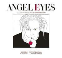 BANANA FISH ANGEL EYES Reprint Edition Akimi Yoshida Illustration Art Book Japan