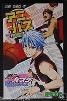 """JAPAN Kuroko's Basketball TV Animation Characters Book """"Ani Basu"""" vol.1"""