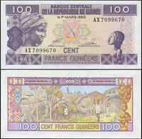 Guinée 100 Francs. NEUF 1985 (1986) Billet de banque Cat# P.30a
