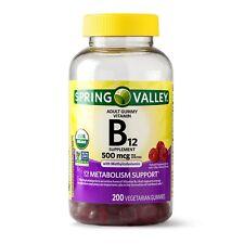 SPRING VALLEY B12 VEGETARIAN GUMMIES 500mcg 200ct ADULT GUMMY