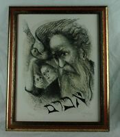 Chaim Gross Vintage Framed Matted Numbered Judaica 1969 Wall Hanging Art Print