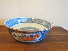 "Tiffany & Co Imari Style Bowl Porcelain Asian Floral Gold Gilt 7 1/2"""