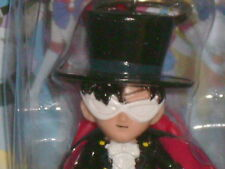 RARE SAILOR MOON KEYCHAIN TUXEDO MASK NEW IN PACKAGE BIRTHDAY GIFT CHARM TOY