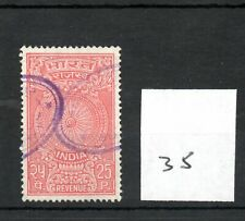 India - (35)  Fiscal - Revenue stamp - 25p