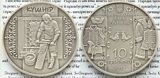 2012 Ukraine 10 UAH 1 OZ Antiqued Silver Kushnir-Furrier-mintage 5000