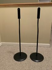 Onkyo AS-140 Speaker Stand SET OF TWO! RARE! SURROUND SOUND HOME THEATER!