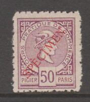 France Specimen revenue fiscal stamp 4-17 - unlisted? MNH Gum Printed OP