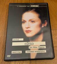 MADONNA EVITA VERY RARE GREEK DVD