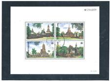 THAILAND 1993 Si Satchanalai Historical Park S/S FU CV  $2.75