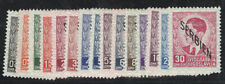 Serbia Postage Stamps Set Cat No 2N1-15 Mint NH