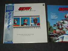 Shunsuke Kikuchi KAMEN RIDER VOL 3 JAPAN BGM LP Jazz Funk Soundtrack OBI INSERT