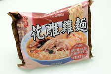 TTL high-grade Shaoxing wine Chicken Instant Noodle 12 packs 台灣菸酒 台酒 花雕雞麵 (12包裝)