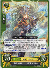Fire Emblem 0 Cipher Path of Radiance Trading Card Nephenee B03-032ST Swift Lanc