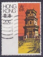 Hong Kong (until 1997) Architecture Stamps