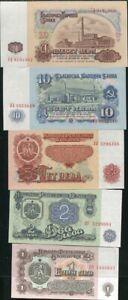 BULGARIA SET 5 PCS 1 2 5 10 20 LEVA 1974 P 93 94 95 96 97 UNC