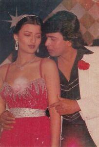 Bollywood Actors Pair Postcard - Mithun Chakraborthy - Sarika