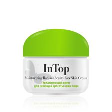 Oily Anti Acne Spots T zone Oil Controling  Moisturizing Radiant Face Skin Cream