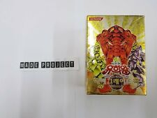 "YUGIOH CARDS ""Expert Edition Vol.3"" BOOSTER BOX / Korean Ver Official"