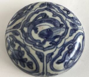 Chinese Ming Dynasty Wanli Period 17th Century Chilong Dragon Cover Box