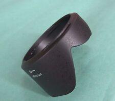HB-N106 Lens Hood For Nikon AF-P DX NIKKOR 18-55mm F3.5-5.6G (HB N106)