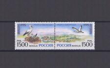 RUSSIA, EUROPA CEPT 1995, PEACE & FREEDOM, MNH
