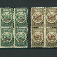 NICARAGUA TELEGRAPH Postal Tax Stamp *SPECIMEN* 2 BLOCKS OF SIX {12} UM MNH MF47