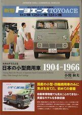 Book - Japanese Small Commercial Vehicles Vans Pick Ups Datsun Toyota Isuzu Hino