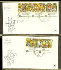 [R13305] 1978 - Israel FDC Mi. 746-750 (2-/3-strip) - Memorial day of the fallen