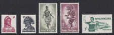1961 Papua New Guinea Dancers Definitive stamps x 5 mounted mint SG 28-32