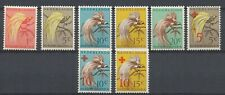 DURCH NIEUW-GUINEA 1954-1955 BIRDS OF PARADISE INCL. RED CROSS Ovpts. MNH  Hk101