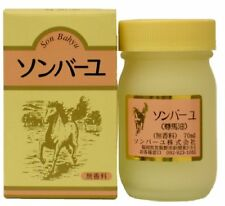 Son Bahyu Sonbahyu 100% Horse Oil Body Cream Fragrance Free 70ml Japan free p&p