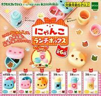 epoch Nyanko lunch box Gashapon 6 set mini figure capsule toys