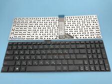 For ASUS X554L X554LA X554LD X554LI X554LJ X554LN X554LP Laptop Hebrew Keyboard