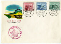 China Stamps # 1140-2 First Day Cover VF