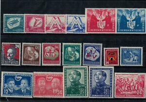 DDR - GERMANIA EST 1951  ANNATA COMPLETA NUOVI   MH