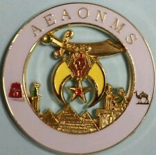 Shriners AEAONMS White Cut Out Car Emblem