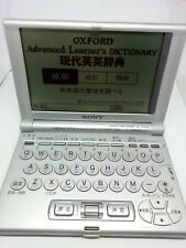 Sony DD-IC5000 Electronic Handheld Dictionary Japanese English Oxford Reference