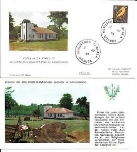 OUGANDA PREMIER JOUR FDC 1969 VISITE DU PAPE PAUL VI
