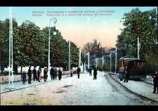BELGRADE / BEOGRAD (SERBIE) STATION de TRAMWAYS de TOPSCHIDERE & RESTAURANT 1918