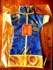 New Kimono Dress Wine Bottle Cover, Free Shipping