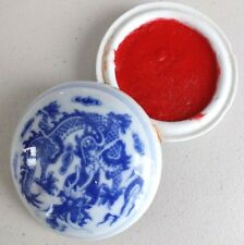 CHINESE L 7cm RED INK PASTE DRAGON JAPANESE BRUSH PAINTING WRITING CHOP SEAL