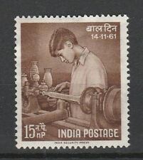 1961 INDIA  15np  CHILDREN'S DAYS  SG 443 M/MINT