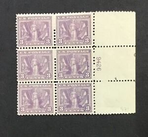US 1919 VF MLH Sc#537  Victory Plate Blk of Six CV$260 (A)