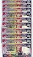 Angola 1972 1000 Escudos VF Banknote Money X 10 Piece Lot Marechal Carmona P103
