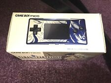 Nintendo Gameboy Micro Advance Handheld Final Fantasy Edition sqare enix