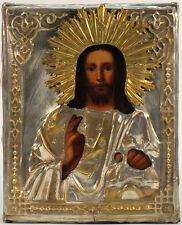 c1890 ANTIQUE RUSSIAN ORTHODOX ICON JESUS CHRIST EMMANUEL SAVIOR IN BRASS OKLAD