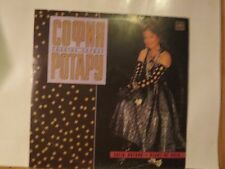 SOFIA ROTARU HEART OF GOLD LP MELODIYA 1988 CCCP VINYL SLIGHT PLAY WEAR